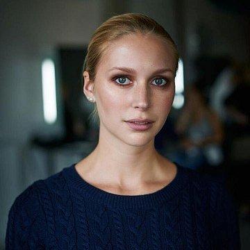 Ann-Katrin Banschbach